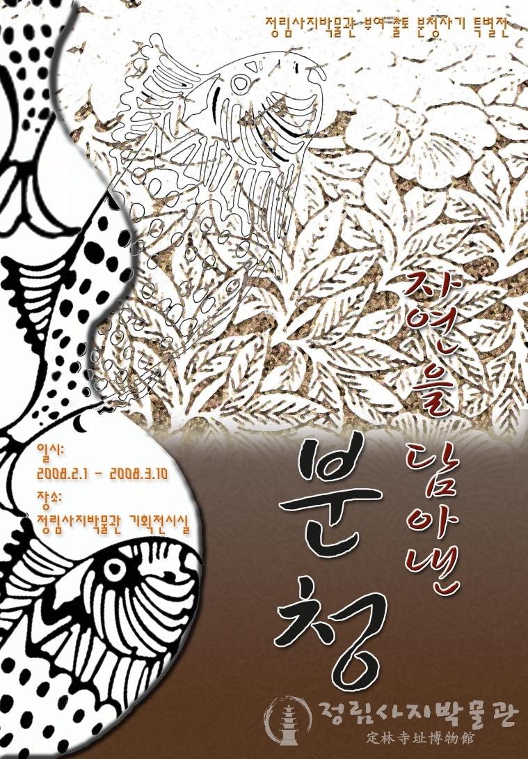 ADMIN_2008-01-31_18_10.jpg