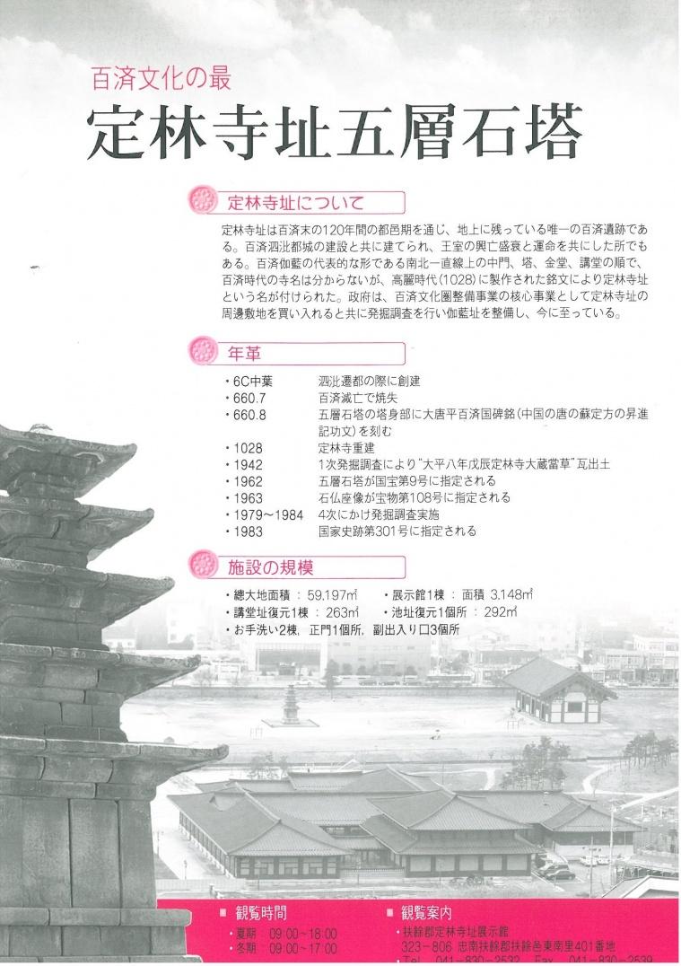 리플릿-일본어.jpg