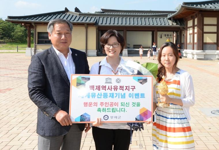 세계문화유산등재 10만번째 방문자 이벤트 (3).jpg