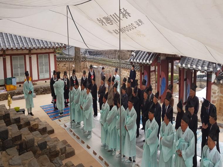2. 임천향교 춘향제 봉행 장면.jpg
