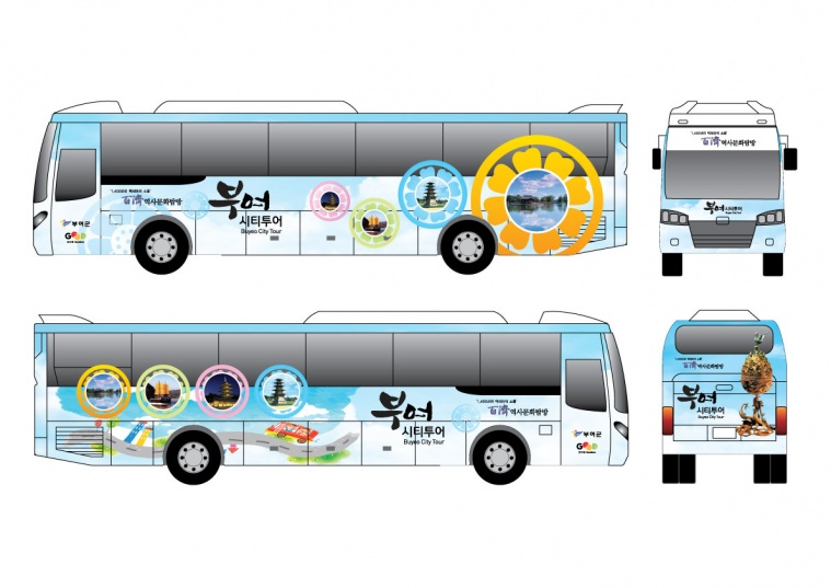새롭게 태어나는 4색빛깔 시티투어버스 디자인.jpg